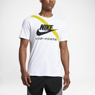 international-mens-t-shirt