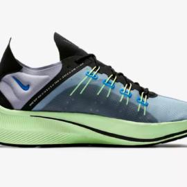 Nike EXP-X14 Photo